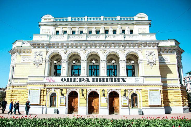 #russia #nizhnynovgorod #travel #city #street #building