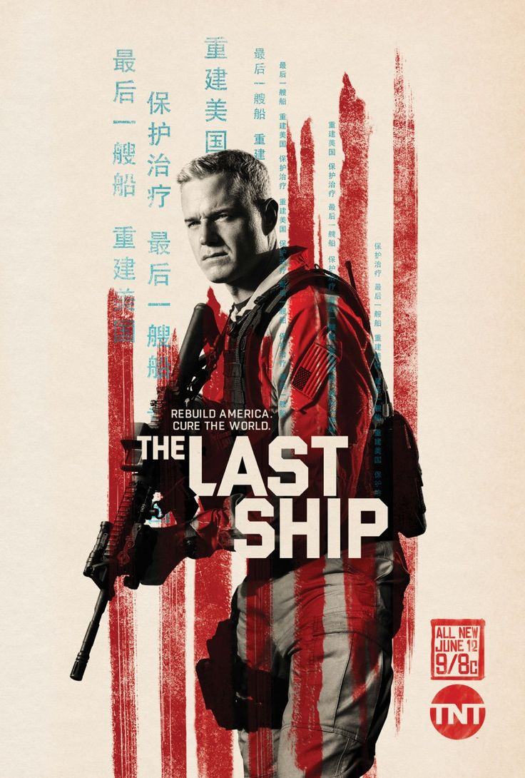 The Last Ship Season 3 Poster