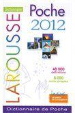 Dictionnaire Larousse Poche 2012 (LAROUSSE) εκδόσεις Πατάκης