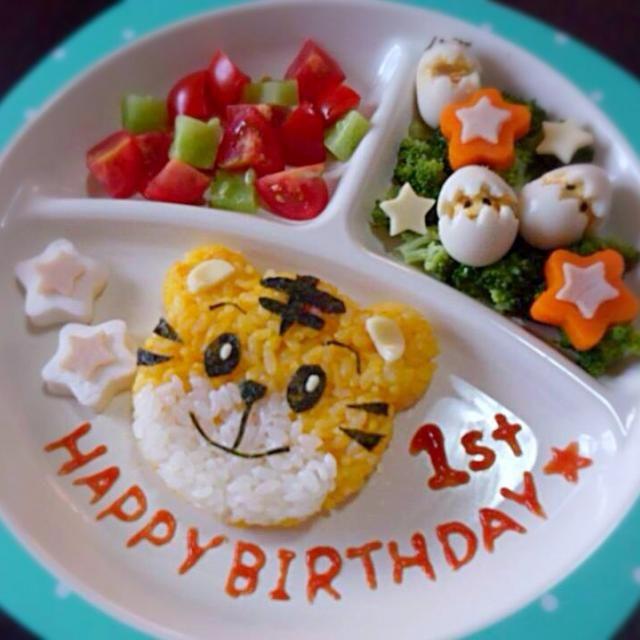 しまじろうが好きな息子の1歳の誕生日に作りました٩(๑❛ᴗ❛๑)۶ - 95件のもぐもぐ - 1歳バースデープレート 〜しまじろう〜 by usaponta