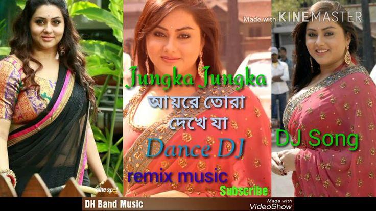 New DJ remix song || Purulia DJ song | remix music DJ of Bengali Love song