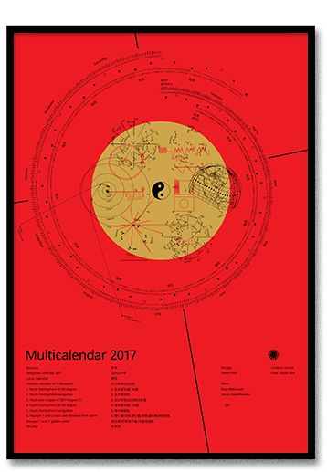 It is now, new #Multicalendar 2017 and contains: Seasons Gregorian calendar 2017 Lunar calendar Chinese calendar 4715 (Rooster) 1. North hemisphere 30-90 degree 2. North hemisphere navigation 3. Total solar eclipse of 2017 August 21 4. South hemisphere 30-90 degree 5. South hemisphere navigation 6. Voyager 1 and 2 track and distance from earth Voyager 1 and 2 golden plate Yin year