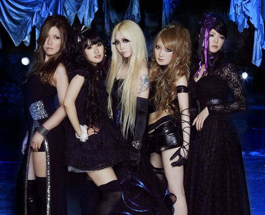 All Girl Japanese Metal Band
