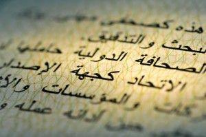 arabic conversation