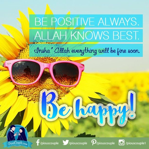 #Allah #knows #best #positive #piouscouple #husband #love #wife