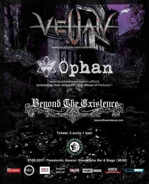 VELIAN, OPHAN, BEYOND THE EXISTENCE: Σάββατο 27 Μαΐου @ Silver Dollar