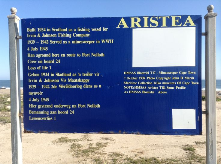 Aristea ship wreck, northern cape  South Africa