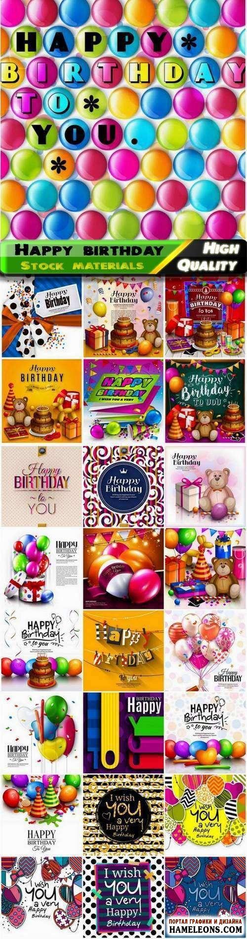 Векторные открытки ко Дню Рождения с праздничными элементами: подарки, шары, торт, мишка | Greeting happy birthday card with balloon confetti cake gift