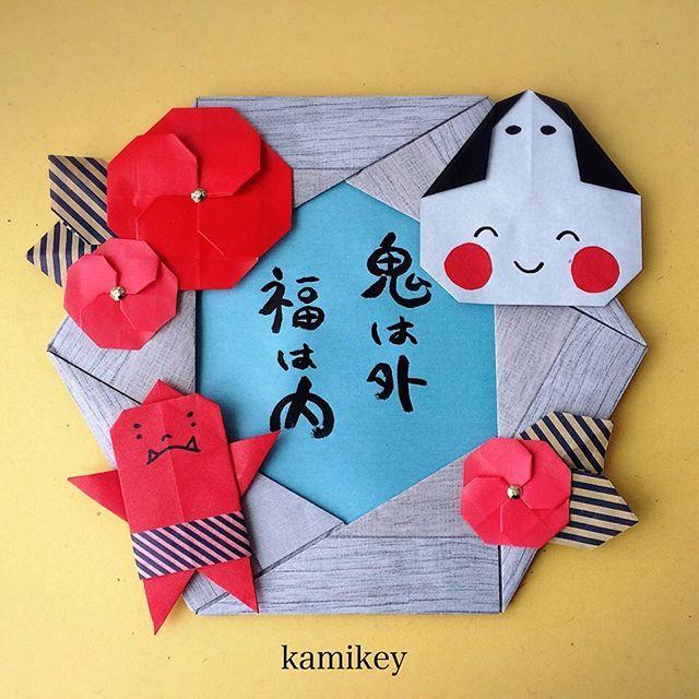 """鏡開きも終わったし、お正月飾りを節分飾りに変えました!「おたふく」はごくシンプルな折り方だから見ただけでも折れると思いますが、一応動画もあります^ ^プロフィールにリンクがあるYouTube""""のkamikey origami """"チャンネルでご覧ください ✳︎ おたふく7.5㎝ 六角リース、おにっこ15㎝ 椿12㎝ 7㎝ 葉7.5㎝×3.3㎝ ✳︎ Otafuku Designed by me  tutorial on YouTube"""" kamikey origami""""  #折り紙#origami #ハンドメイド#kamikey"""