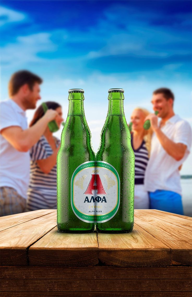 Alpha beer | Being close to your people