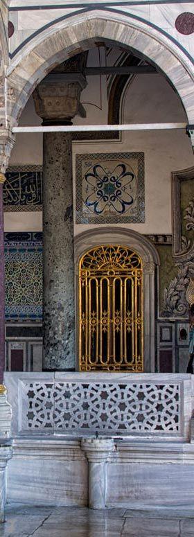Topkapi Palace - Istanbul   Turkey