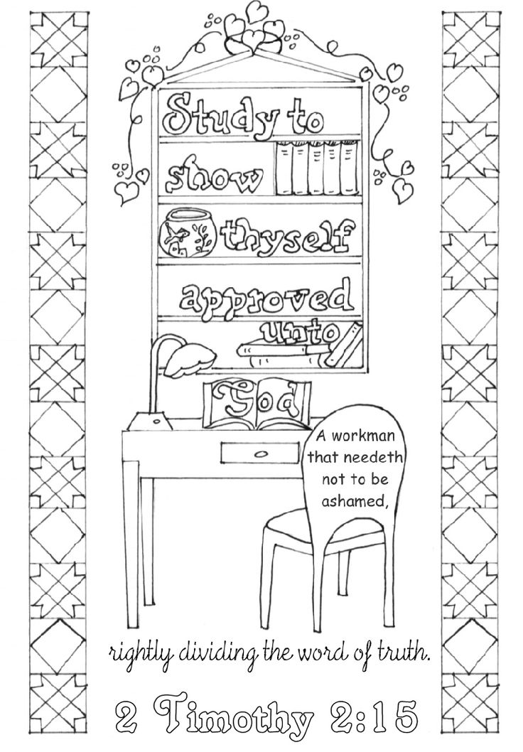 2 Timothy 2 15 Bible Coloring Pages Bible verse