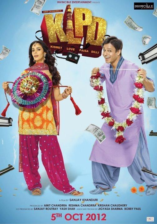 "Mallika Sherawat and Vivek Oberoi Starrer ""Kismet Love Paisa Dilli"" New Movie Poster. | Bollywood Cleavage"