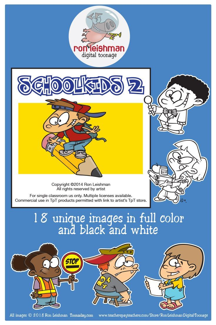 cartoon images cartoon kids back to school clipart elementary teacher elementary schools [ 735 x 1102 Pixel ]
