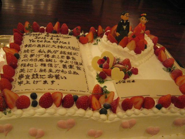 ウェディングケーキ ブック - Google 検索
