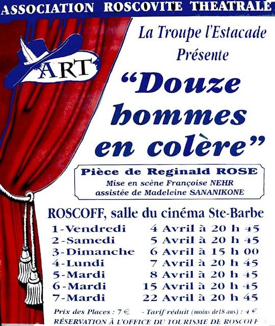 Troupe de l'Estacade - Roscoff: Douze hommes en colère  http://troupedelestacade.blogspot.fr/search/label/Douze%20hommes%20en%20col%C3%A8re