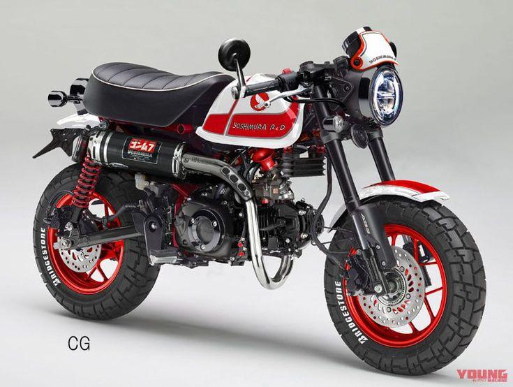 CUSTOM Honda Monkey 125's from Yoshimura. COMING SOON? - MoreBikes