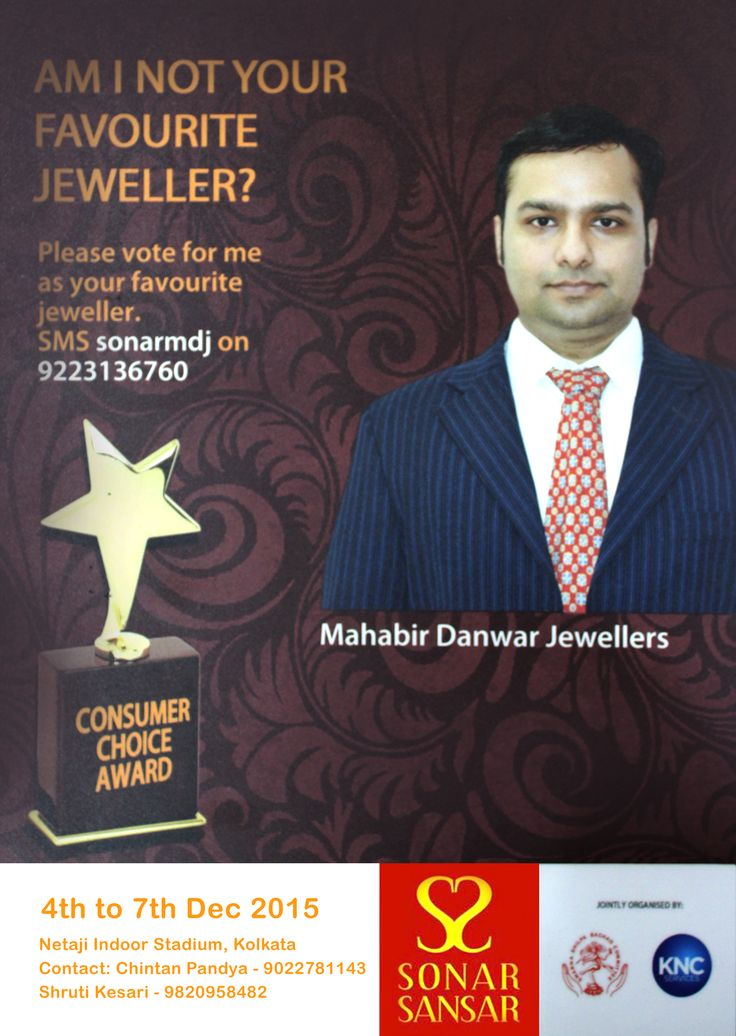 Please vote for me as your favourite jeweller.SMS sonarmdj on 9223136760