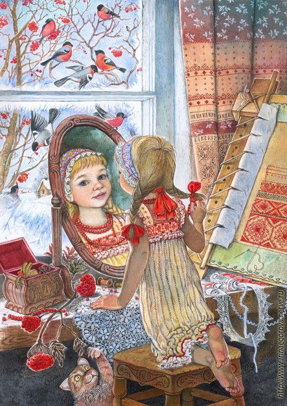иллюстрации (акварель) Егорова Ирина