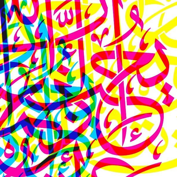 Calligraphy photo by @yusefalahmad (Yusef Alahmad يوسف الاحمد) | Statigram