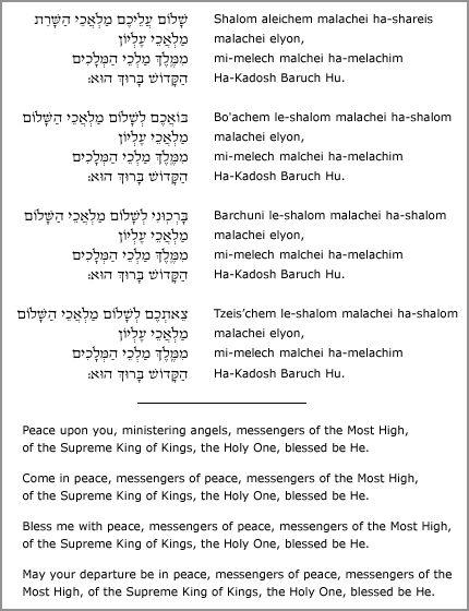 Shalom Aleichem (Friday Evening Shabbat Prayer)