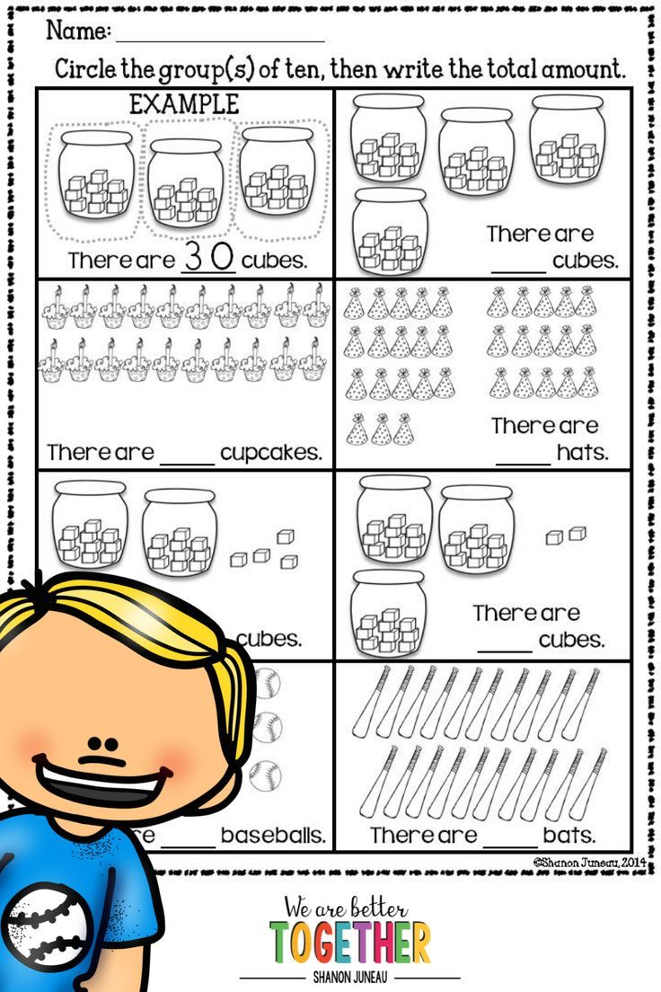Tens and Ones Worksheets   1st grade math worksheets [ 1104 x 736 Pixel ]