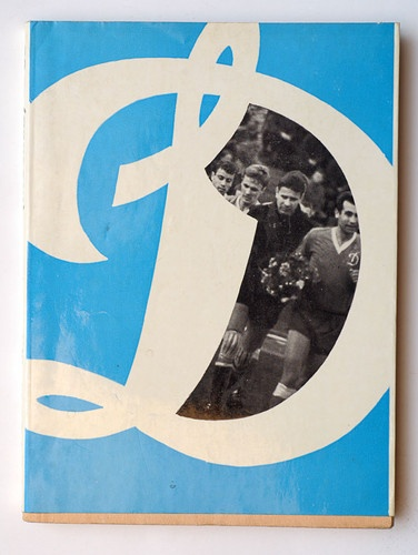 1970 Soviet Russia Moscow FC DYNAMO Soccer Club Russian Vintage Reference Book.