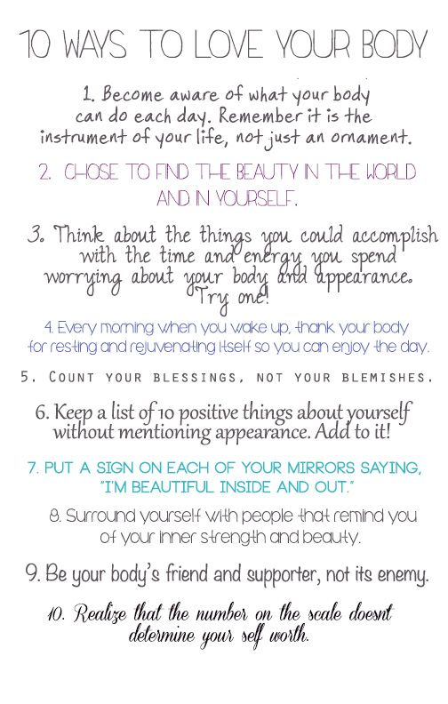 10 Ways to Love Your Body