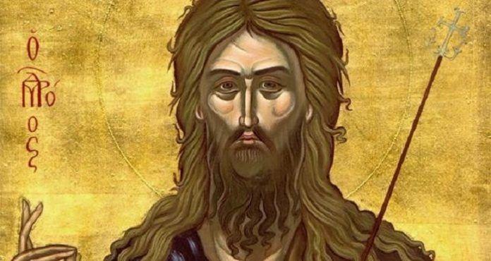 ΧΡΟΝΙΑ ΠΟΛΛΑ: Άγιος Ιωάννης Πρόδρομος