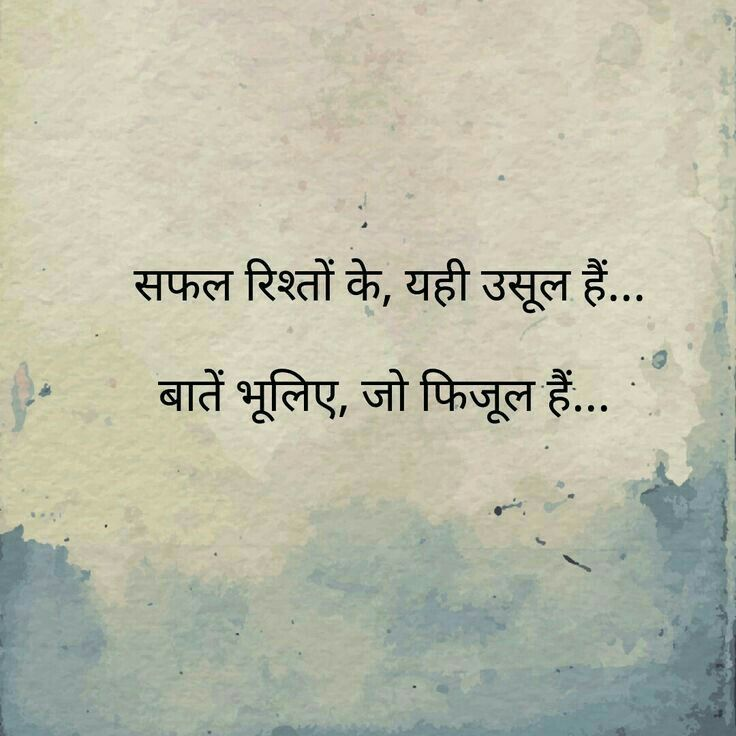 Quotes On Women Empowerment In Hindi: 1168 Best Hindi Quotes Images On Pinterest