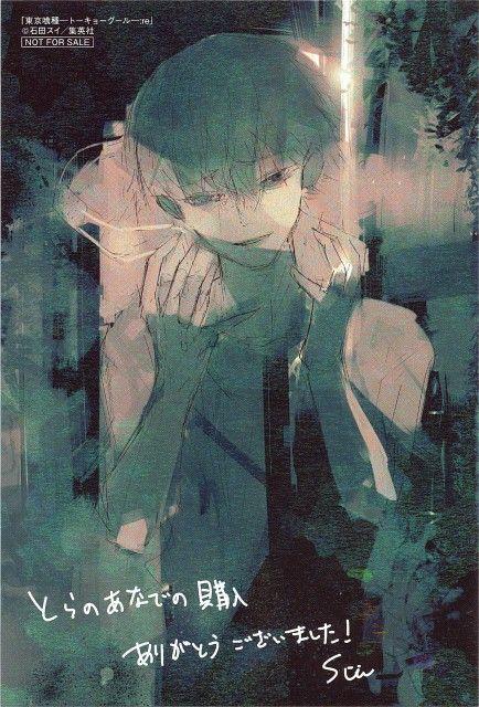 Sui Ishida, Tokyo Ghoul:RE, Ken Kaneki