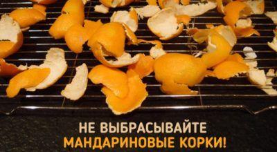 Домашние хлопоты | Naget.Ru