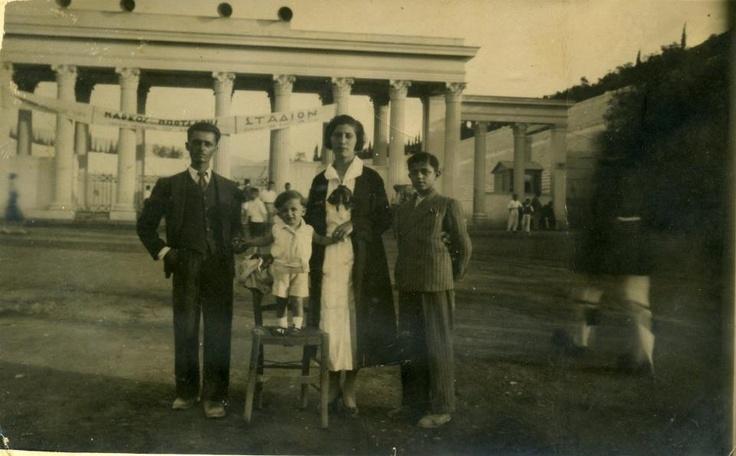 Αθήνα, Παναθηναϊκό Στάδιο, 16/10/1935