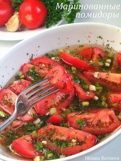 Кулинарные моменты: Mаринованные помидоры