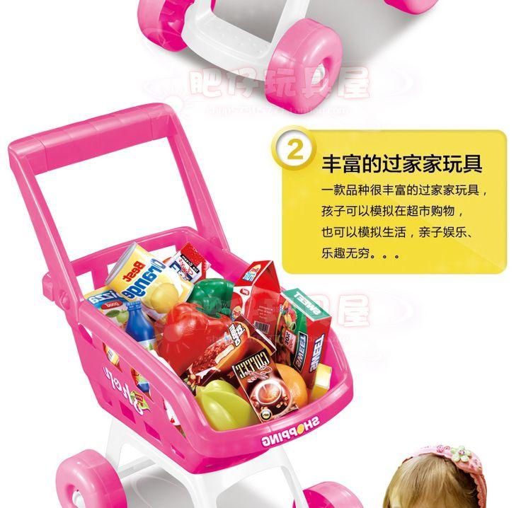 Бесплатные детей транспортные играть дома игрушки, детские игрушки тележки супермаркета корзина с фруктами и овощами Набор - Taobao