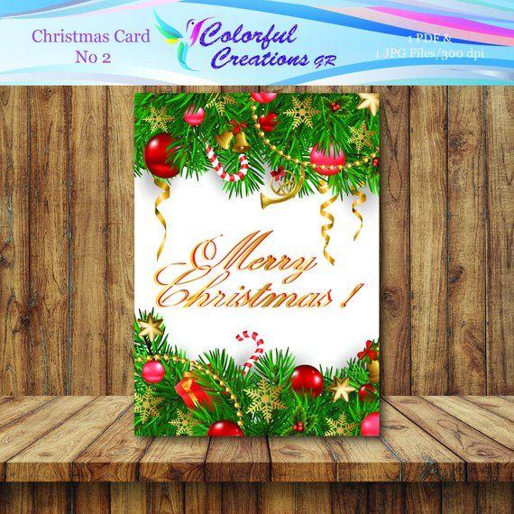 Merry Christmas Digital Card Christmas Digital Card Christmas