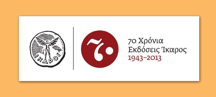 1943-2013 70 χρόνια Εκδόσεις Ίκαρος - Εκδόσεις Ίκαρος #ikaros