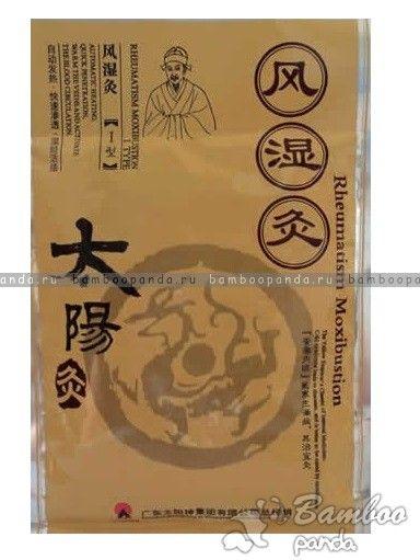 Китайский согревающий мокса-пластырь от хронического ревматизма и болей в суставах 01