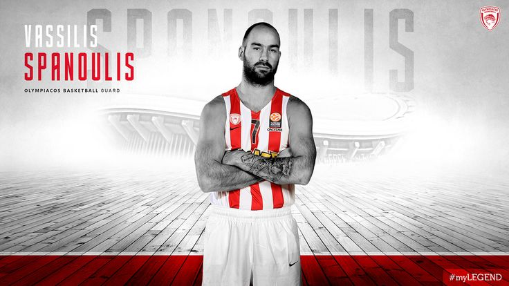 Wallpapers - 2015-16 - Olympiacos BC