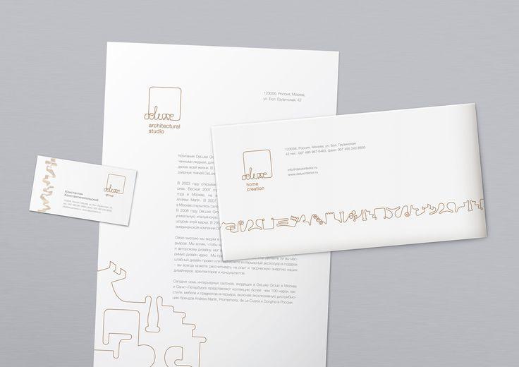 design deluxe group, Фирменный стиль Deluxe group, логотип и вариабельный фирменный стиль, который трансформируется и развивается, фирменный стиль элитного бутика и шоурума, логотип и фирменная деловая документация: визити, папка, бланк, рекламный модуль, наружная реклама