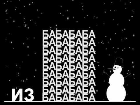 FARTART - Baba - YouTube