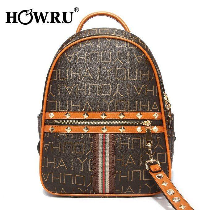573fd4a7c970 HOWRU Rivet Zipper Women Backpacks Famous Brand PU Leather Vintage ...
