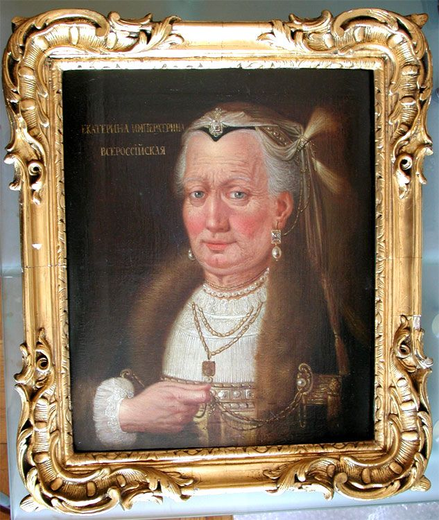 NOT Portrait of Catherine II ca. 1795