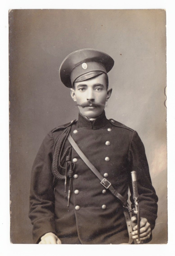 Russia Imperial WWI Army Soldier Officer with Sword Portrait Photo   eBay