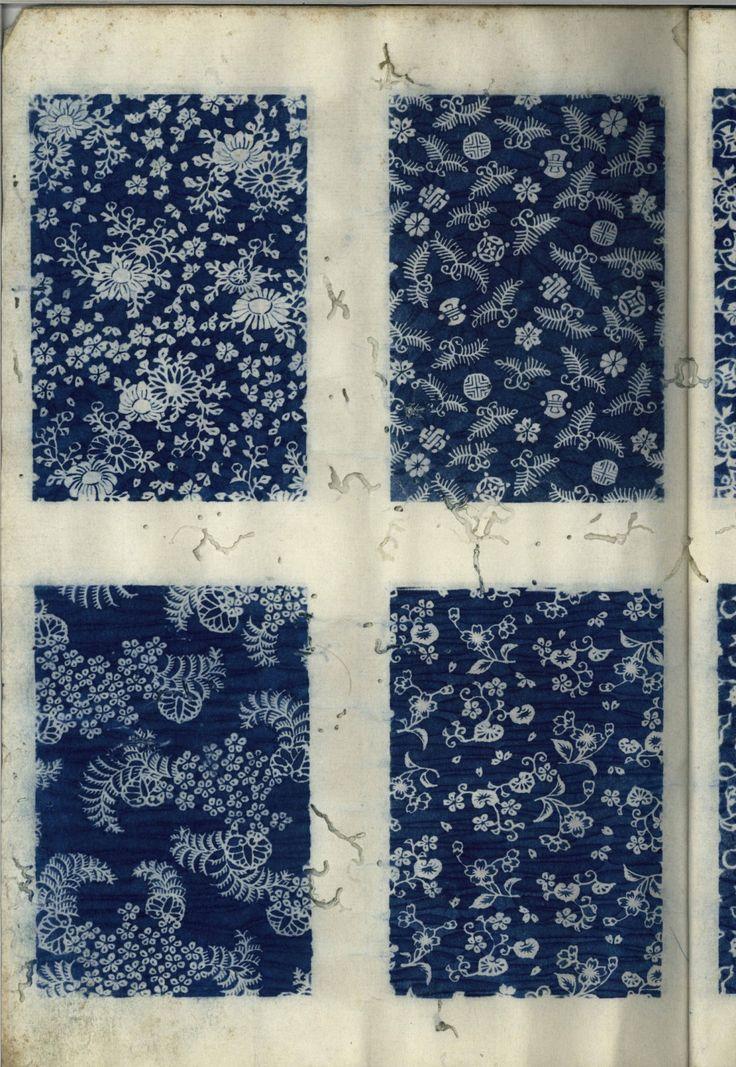 furtho:  Samples of fabric for wrapping kimono, Japan, c17th