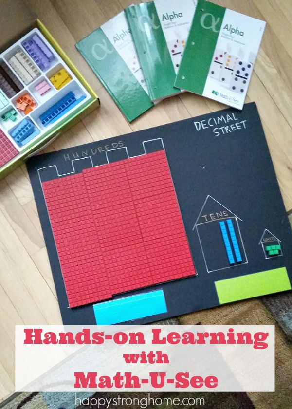 Hands on Learning with Demme Learning's Math U See homeschool math curriculum. Get the physical Universal Set or online Digital Packs (or a combo!) to use in your homeschooling! (sponsored) #TOSReview #HSReview #homeschoolmath