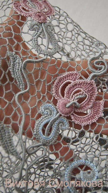 freeform crochet lace detail