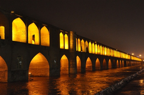 Si-o-se-pol Bridge, a photo from Esfahan