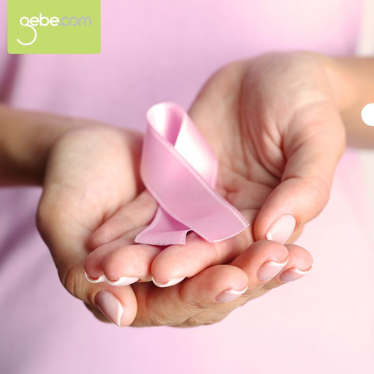 Meme kanseri olma olasılığınızı ve hayati riskleri en aza indirmek için düzenli kontrolünüzü mutlaka yaptırın!