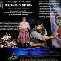 SCRIPCARUL PE ACOPERIS  http://www.evenimenteinoradea.ro/cultura/teatru/51-piese-de-teatru/581-scripcarul-pe-acoperis2